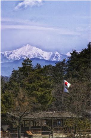 Les Alpes japonaises