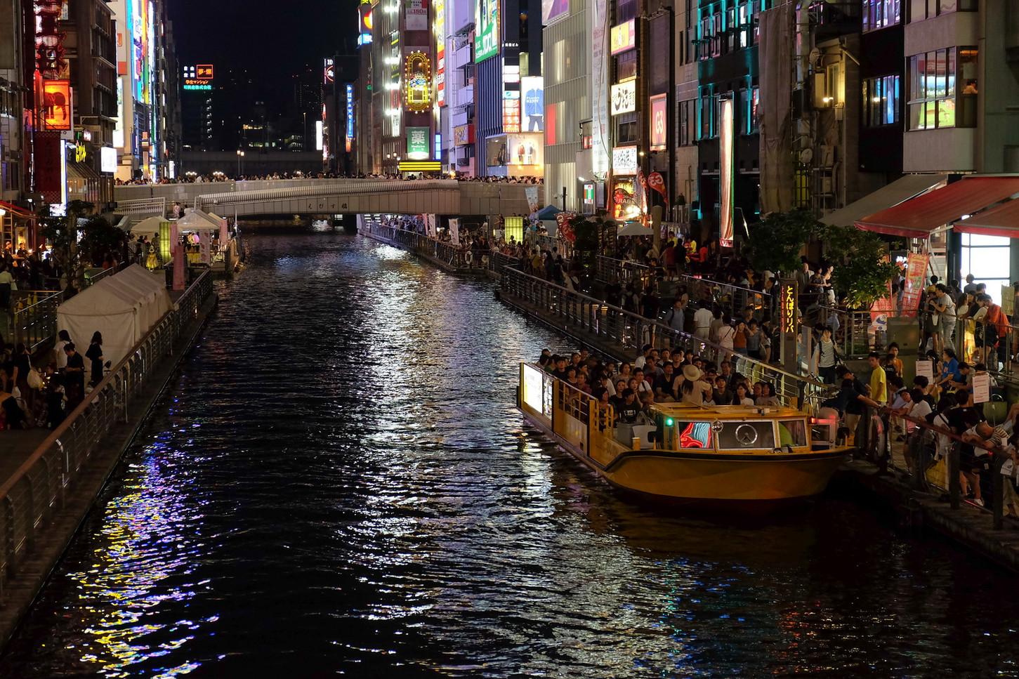 Voyage Kobe sept 2016-1501_redimensionne