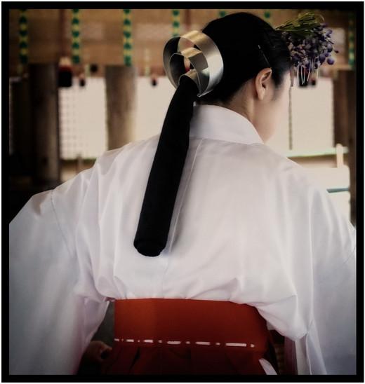 Assistante Shinto Nara