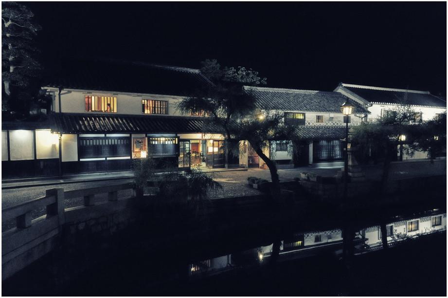 Kurashiki Quai la nuit