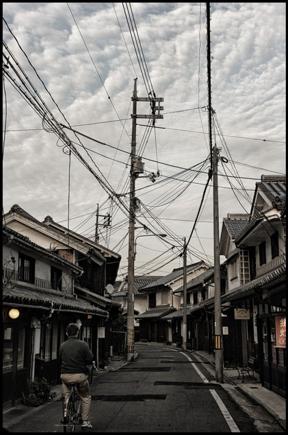 Kurashiki crépuscule
