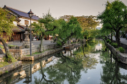 Canal à Kurashiki