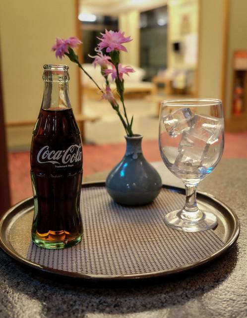 Coca ryokan Bien meilleur