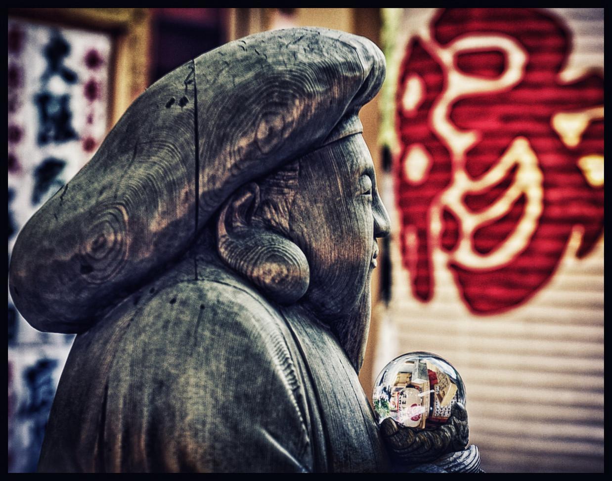 Kyoto - divination