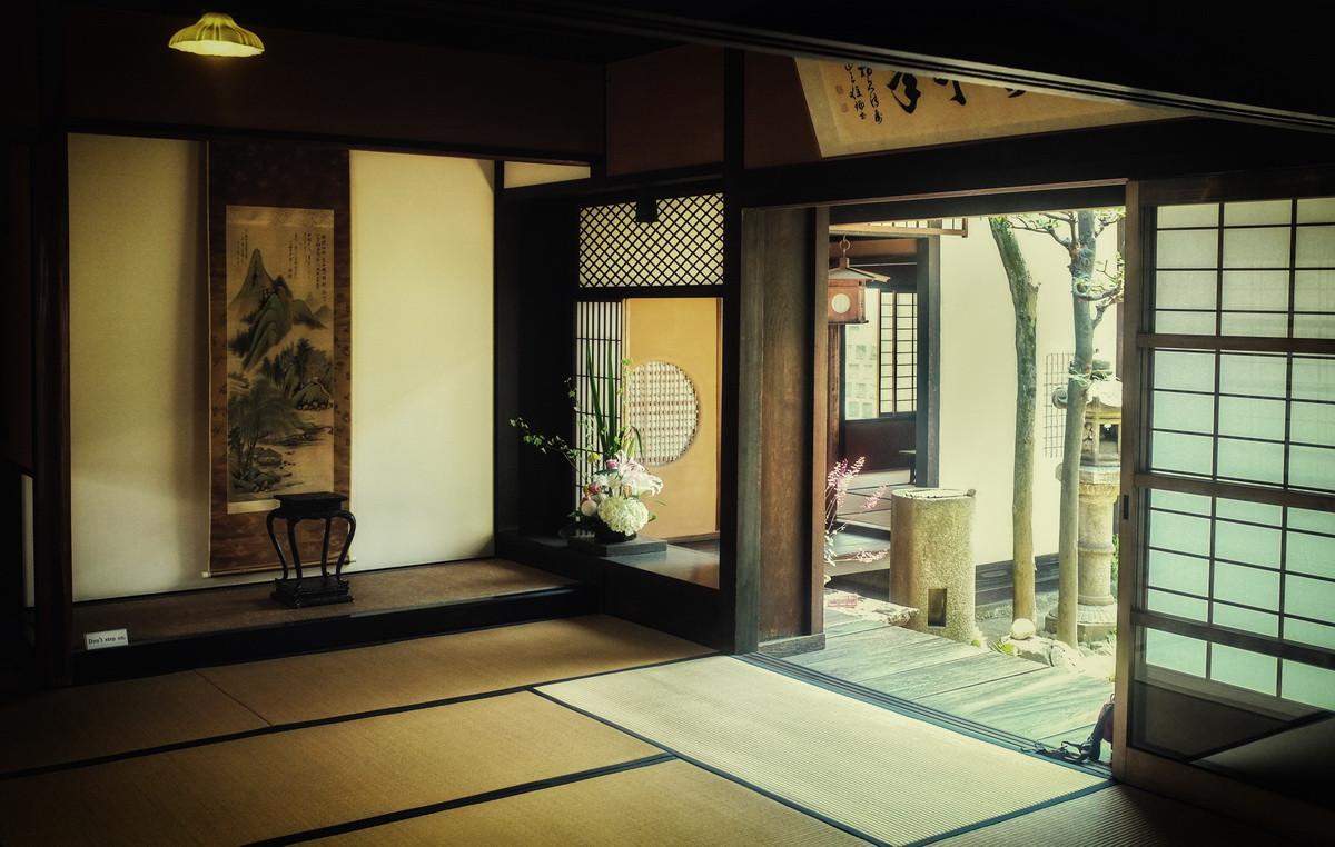 Kurashiki maison Ohashi