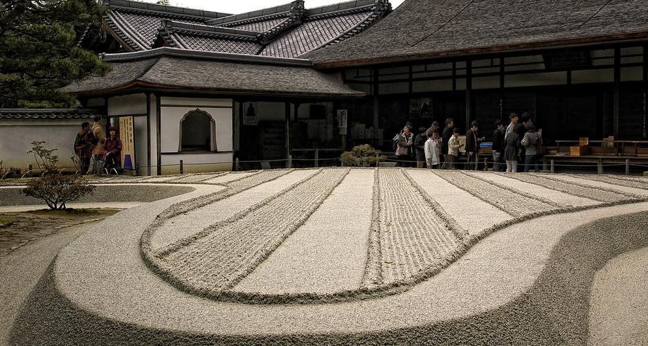 Kyoto - Pavillon d'Argent
