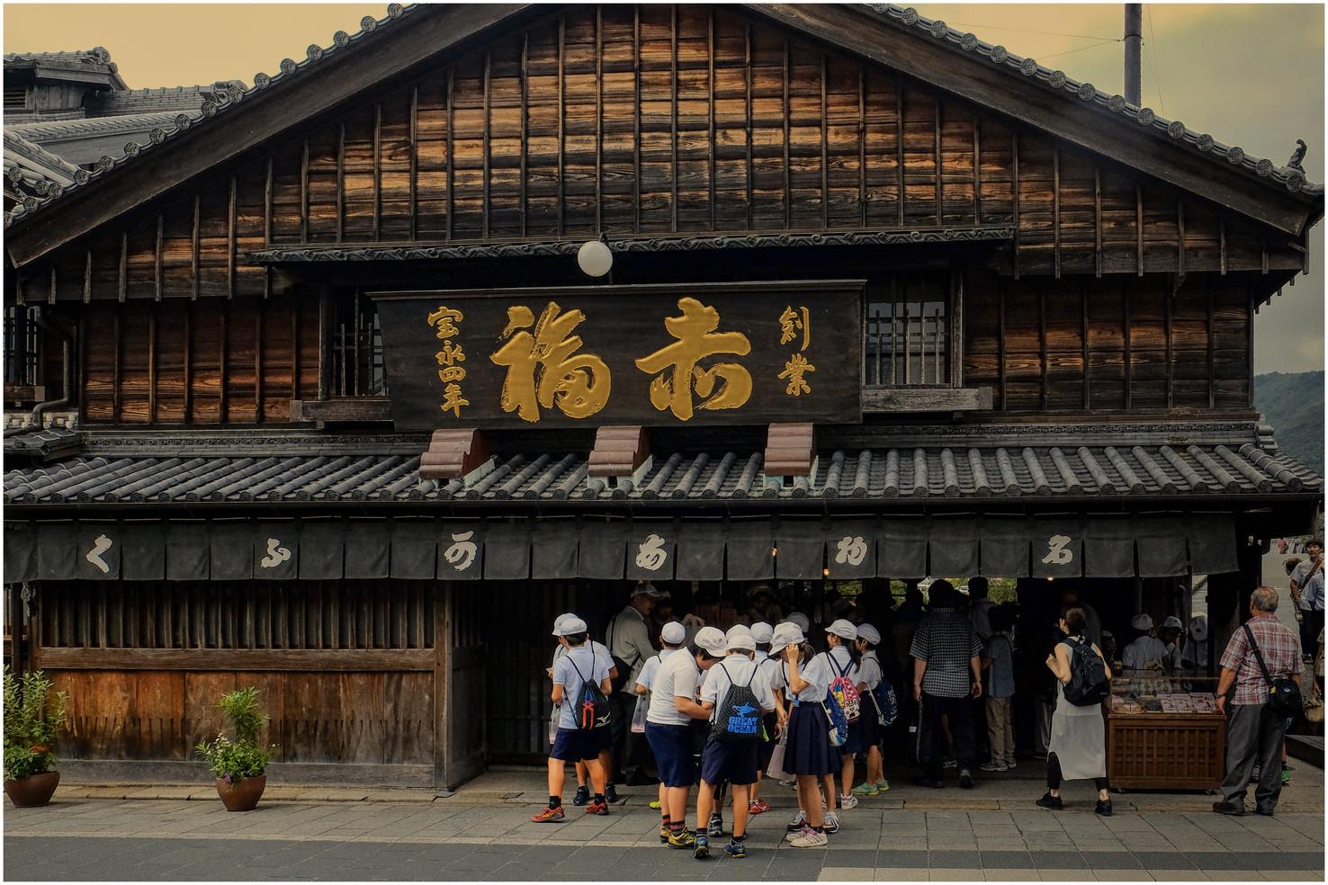 Ise - Rue Oharai-machi vers le sanctuaire