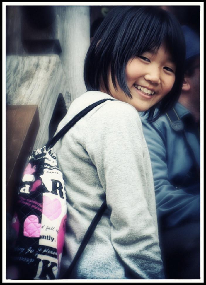 Nara fillette