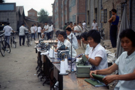 1982 Chine Guiling