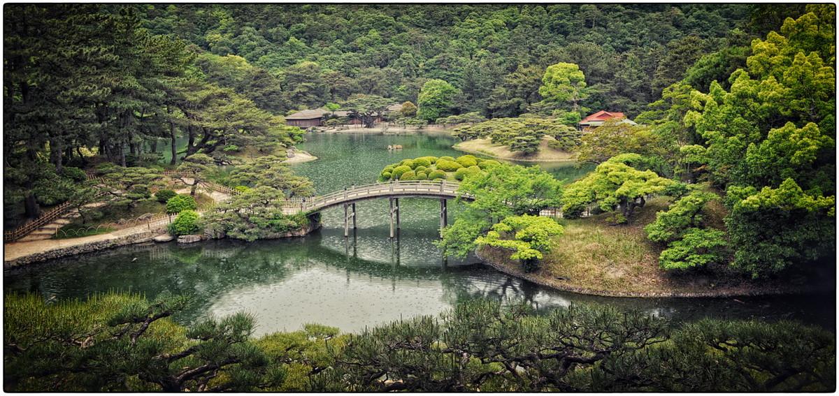 Parc Ritsurin Takamatsu