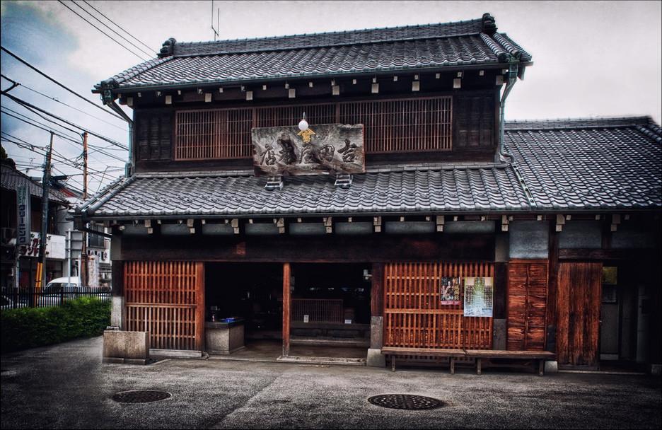 Kyoto - Ancienne brasserie