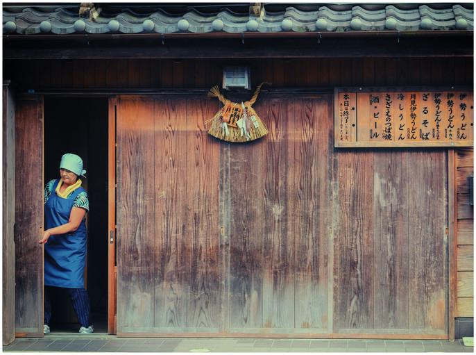 Rue Oharai-Machi vers sanctuaire
