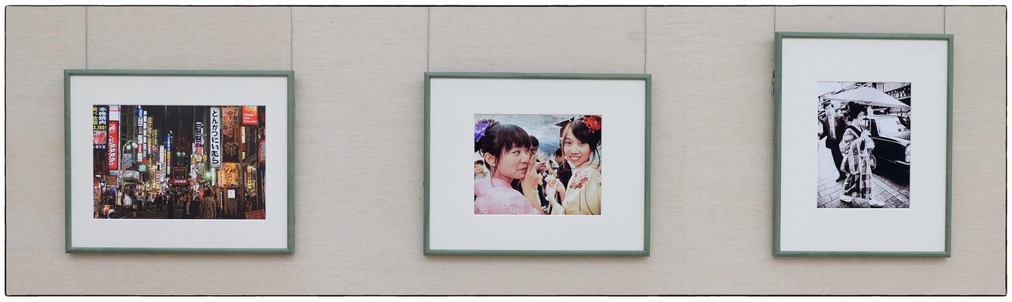 2014 Exposition Kobe