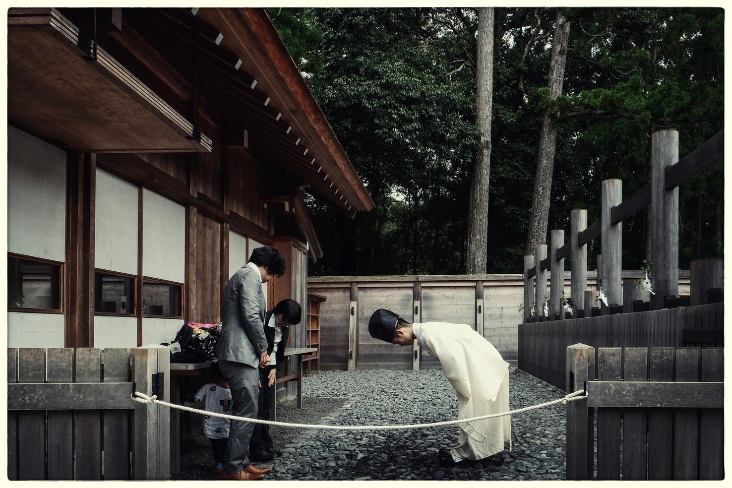 sanctuaire Geku cérémonie shinto pour une famille
