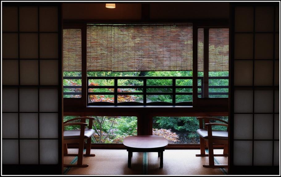 Watanabe Ryokan chambre