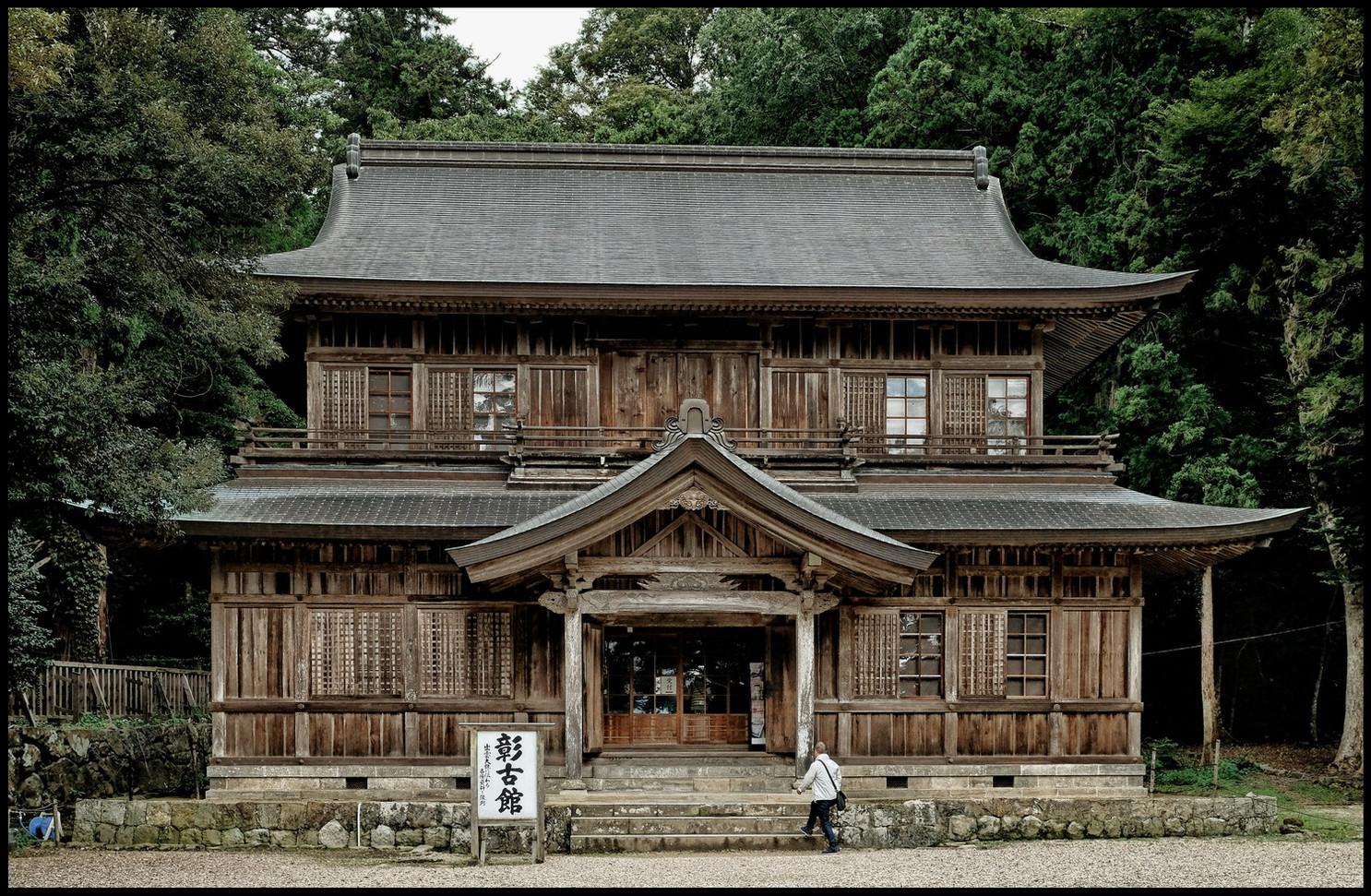 Matsue Izumo Taisha