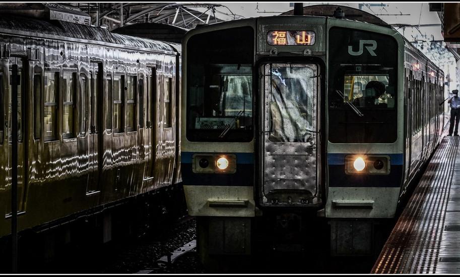 Gare Okayama