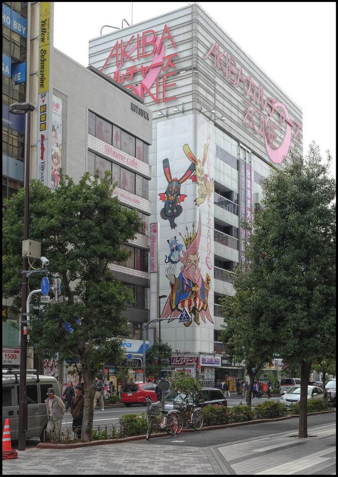 Akiharaba
