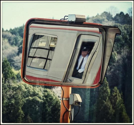 Mt Koya chef de train
