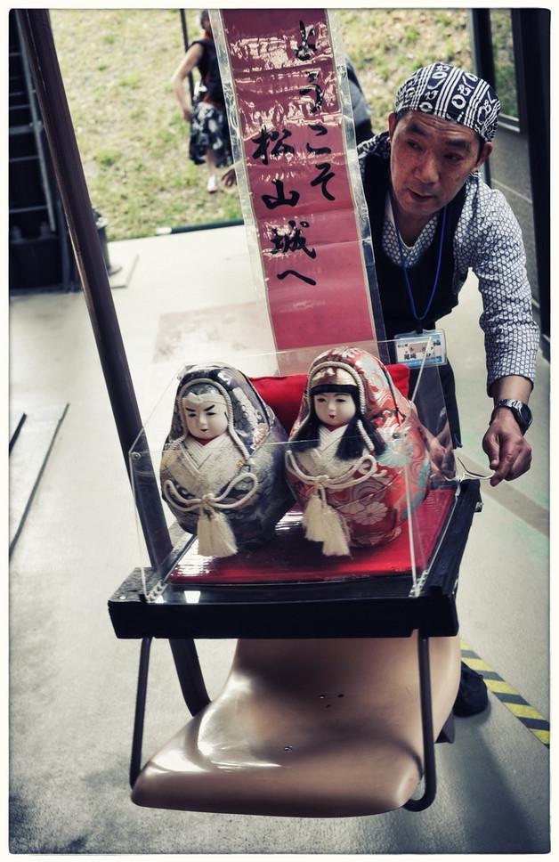 Descente du chateau de Matsuyama