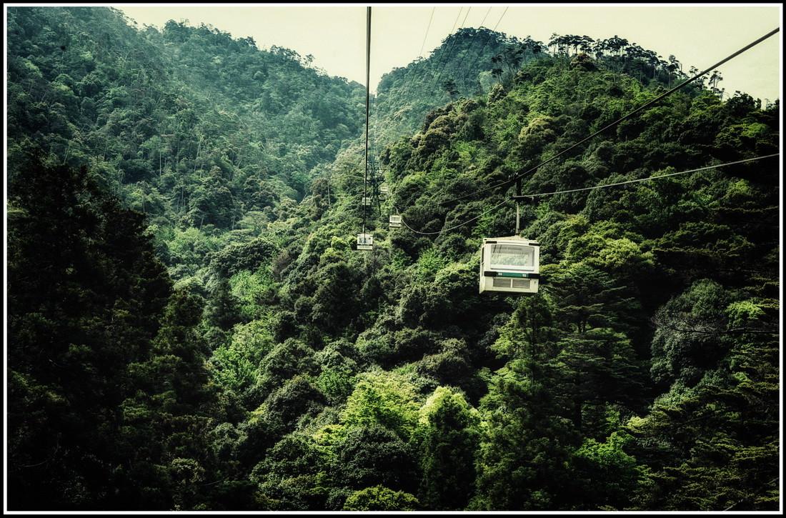 Myajima téléphérique