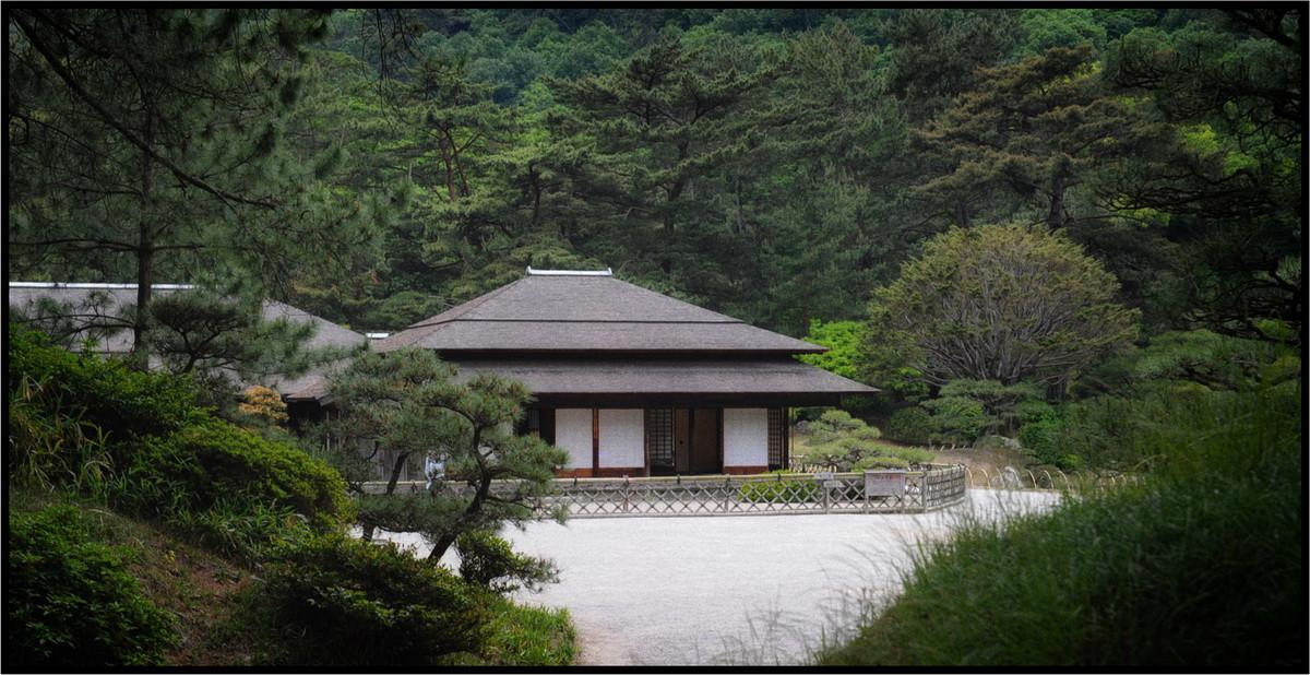 Parc Ristourin à Takamatsu