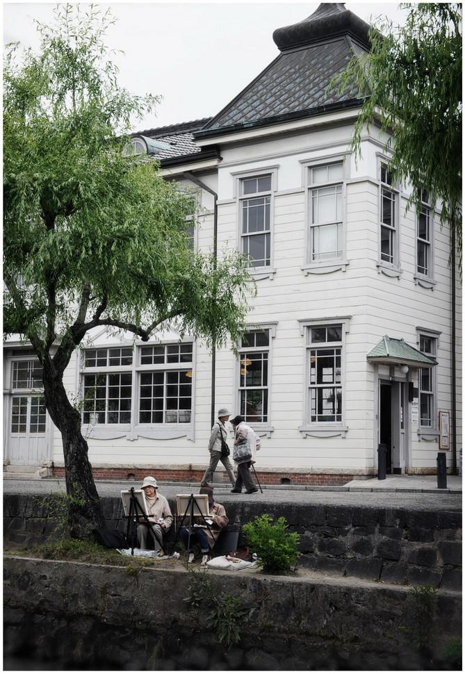 Kurashiki peintres du dimanche