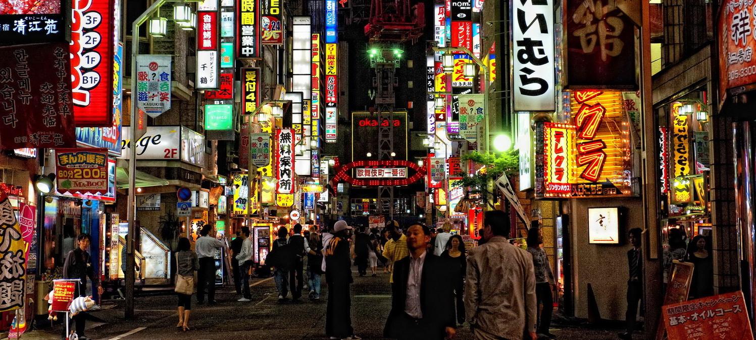 Tokyo Jinjuku