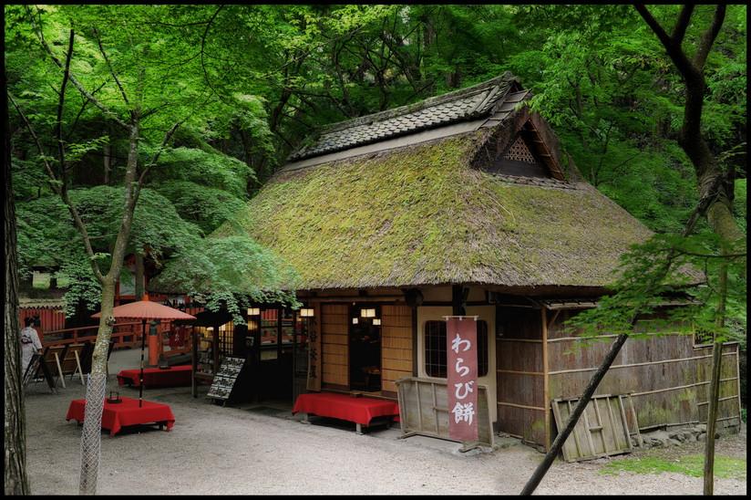 Nara Maison restaurant
