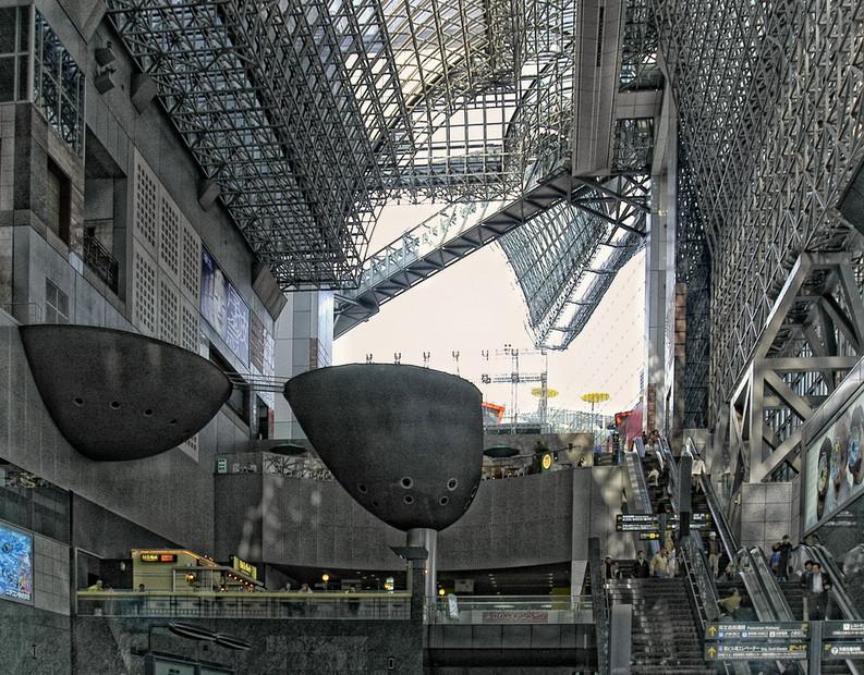 Gare Kyoto architecture