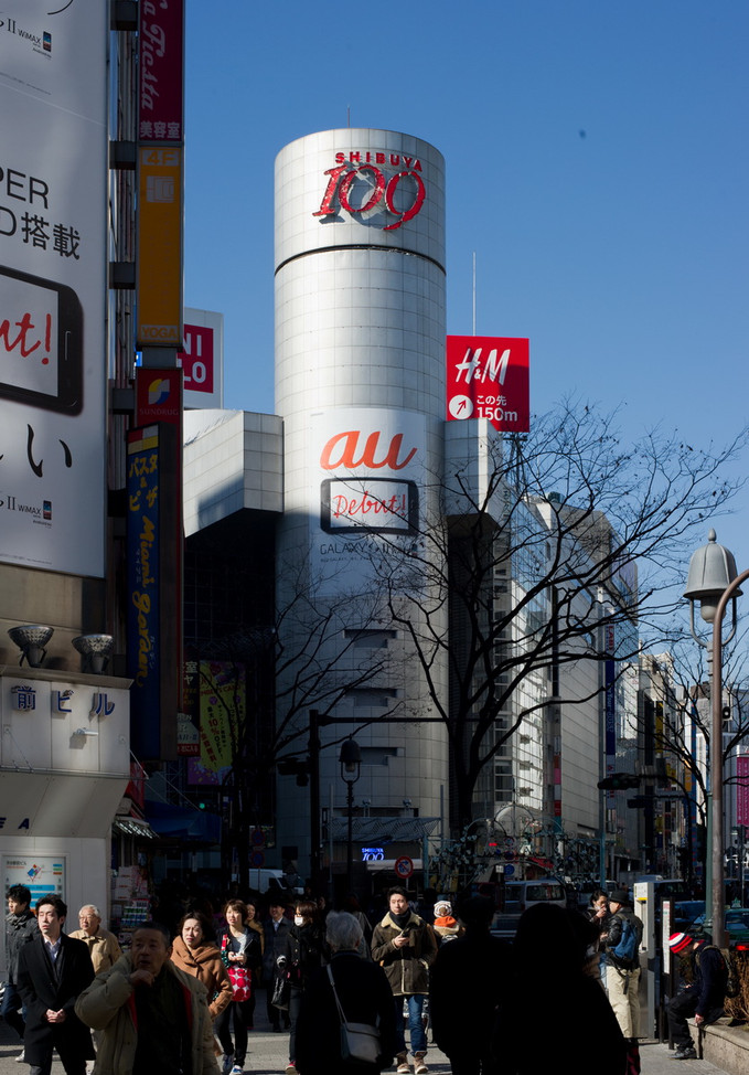 Tokyo Shibuya mode