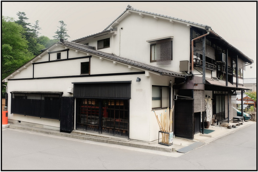 Ile de Miyajima Ryokan Watanabe