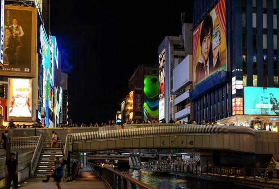 Japon juin 2014 chetrit-18_redimensionne