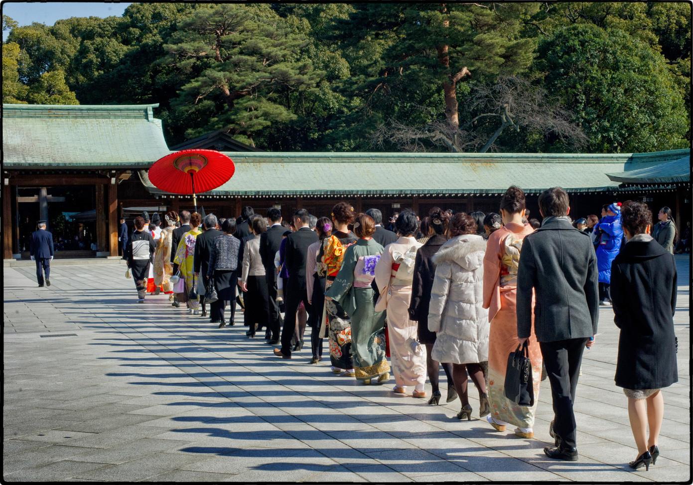 Tokyo Meiji Procession