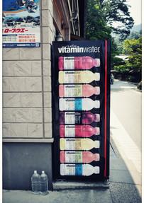 Ile de Miajima distributeur d'eau