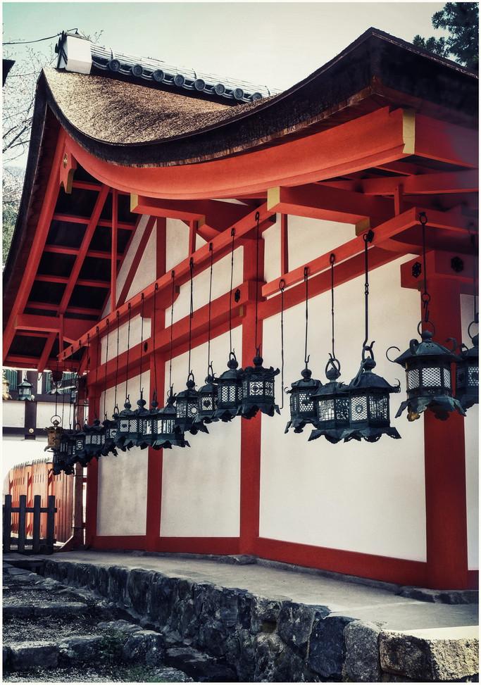 Sanctuaire des lanternes