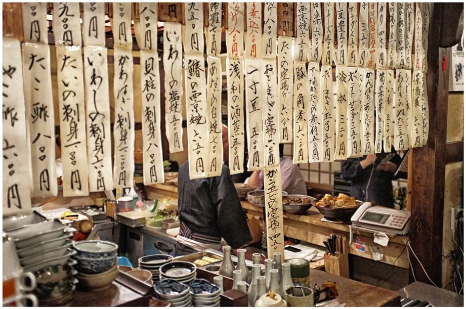 Kurashiki resto plats en vente
