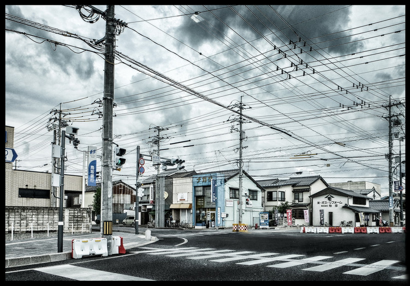Carrefour - Matsue