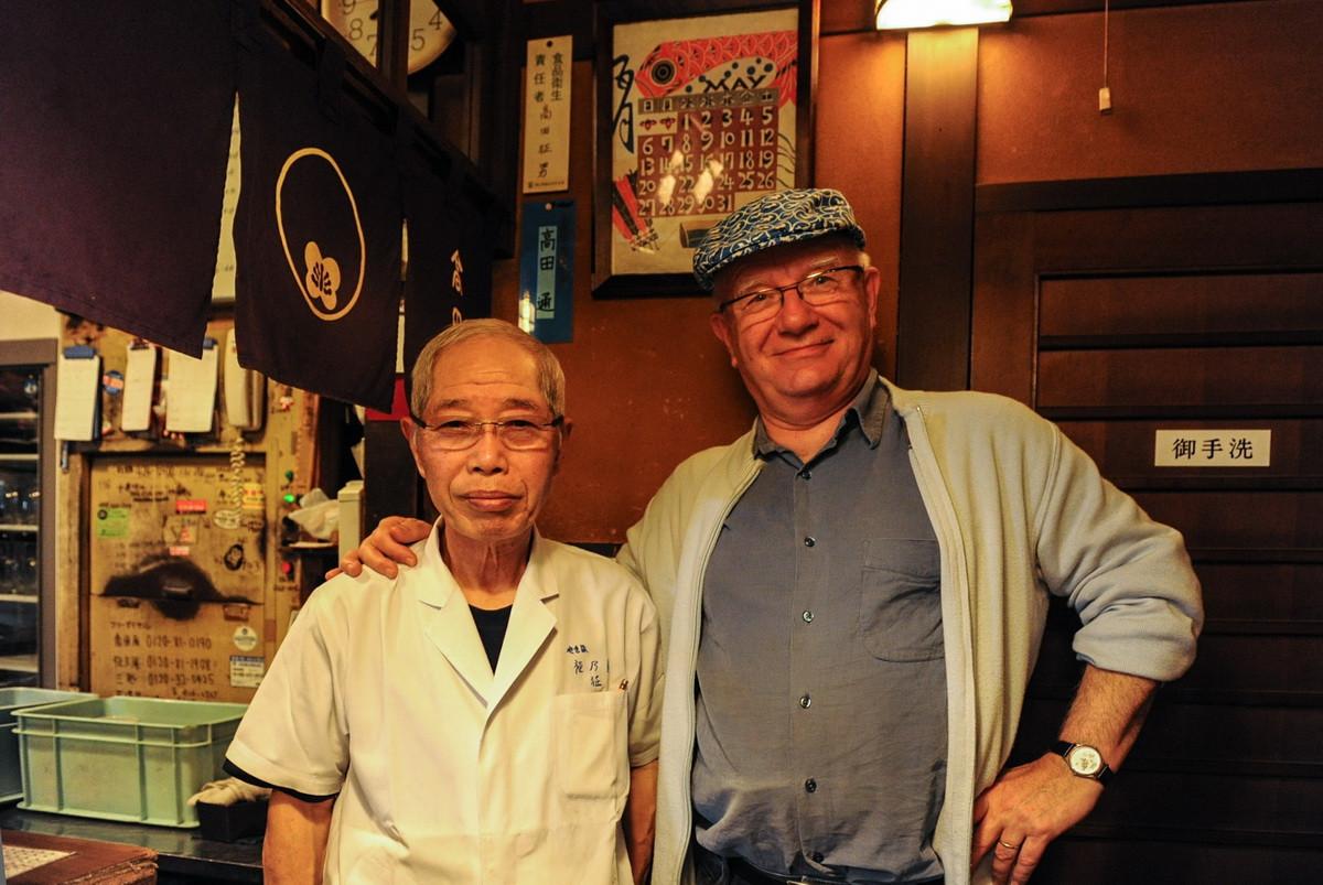Kurashiki Mon copain restaurateur