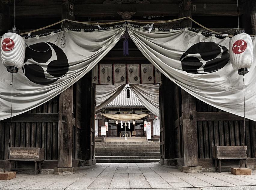 Kurashiki sanctuaire
