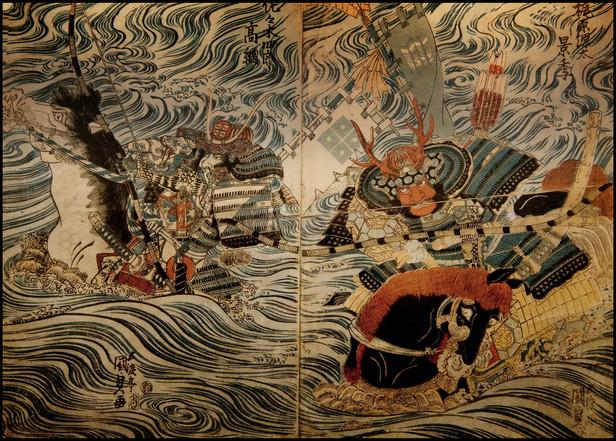 De Kuni Sada 1816