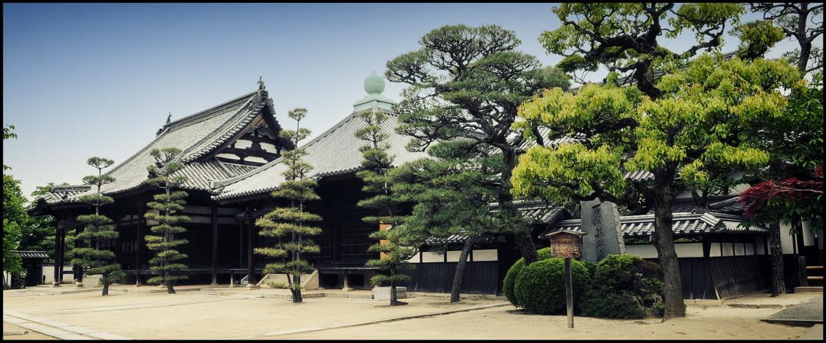 Kurashiki sanctuaire bouddhique