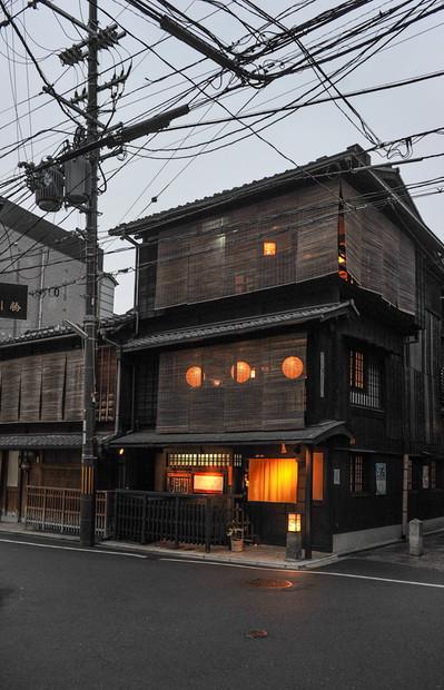 Kyoto Ancienne maison