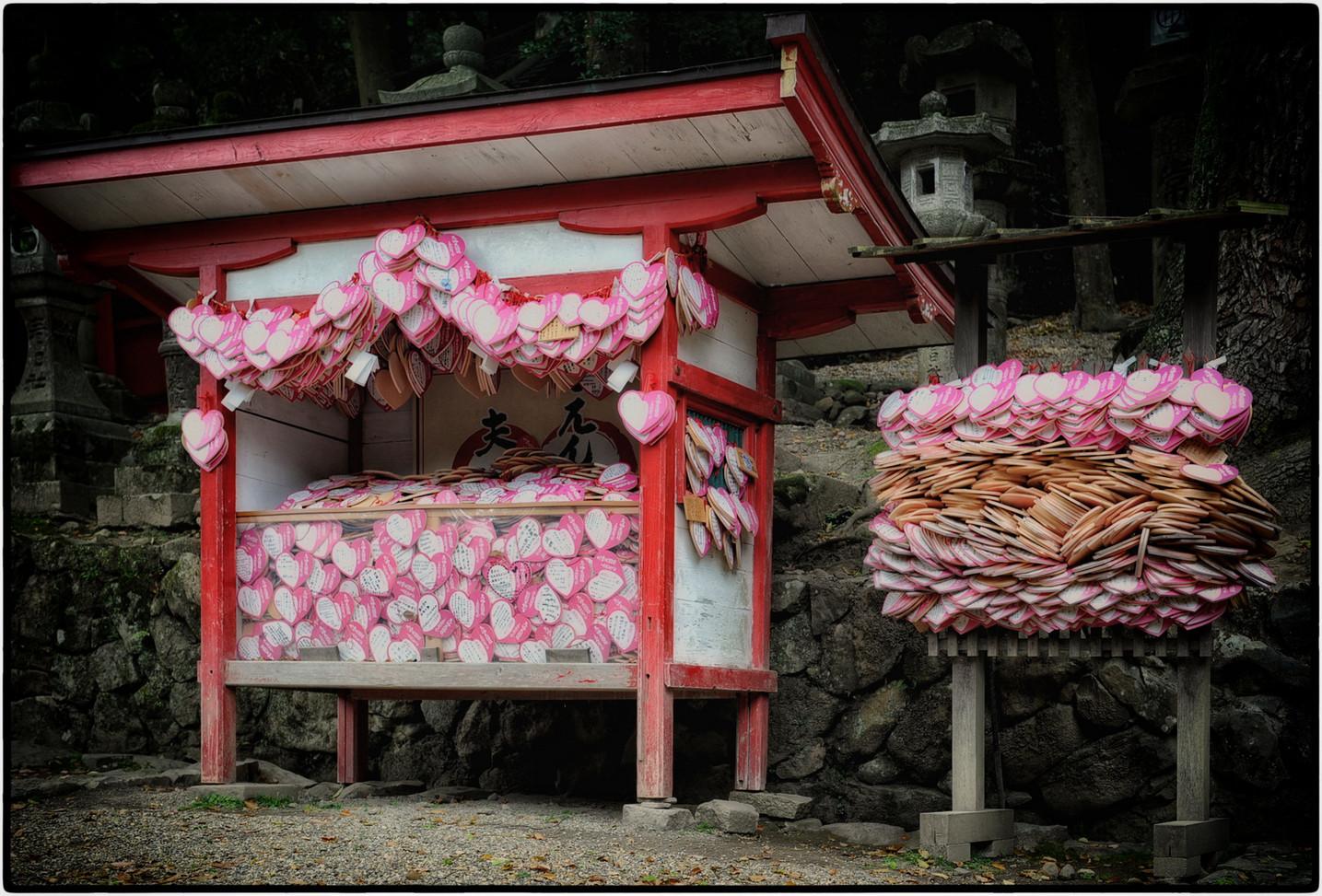 Voeux dans les temples shinto