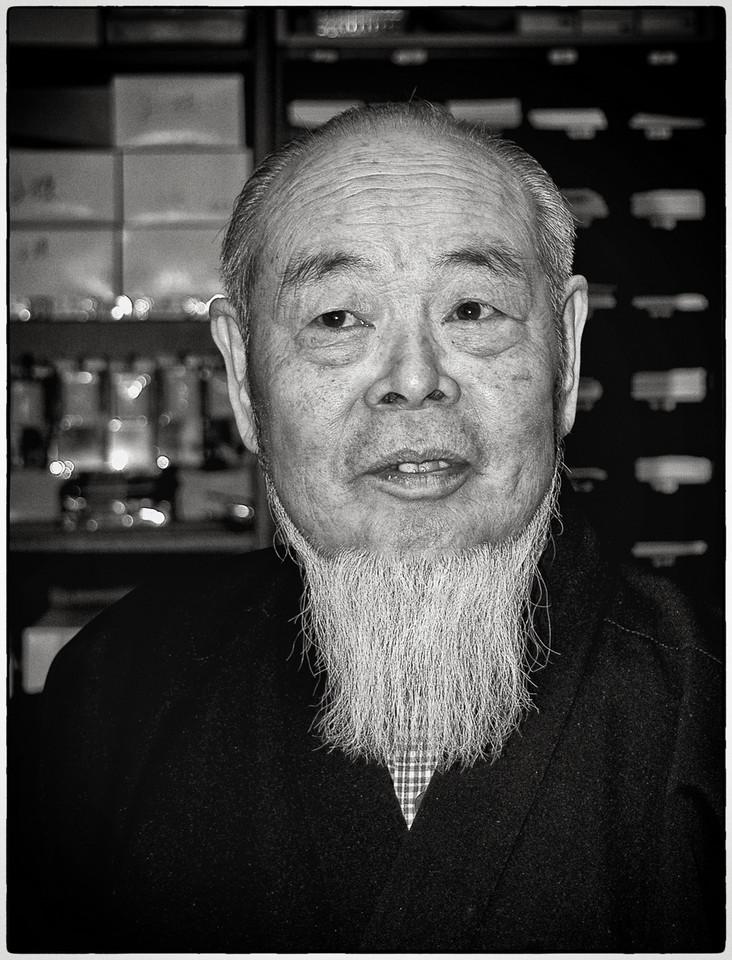 Portrait d'un moine bouddhiste