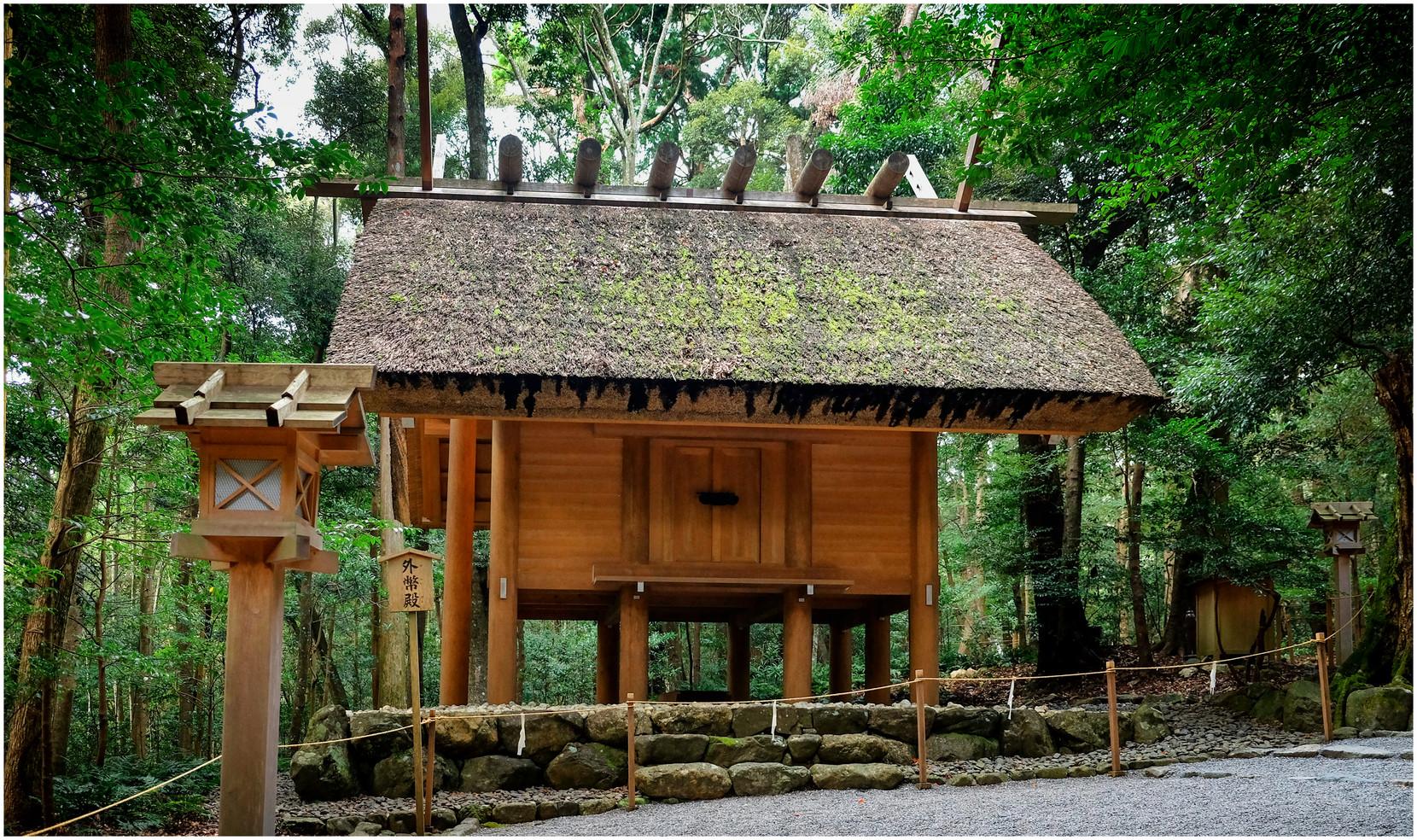 sanctuaire Naiku