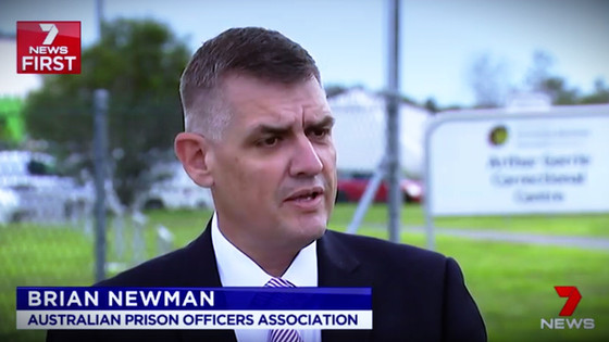 Brian Newman Seriously Assaulted During Robbery