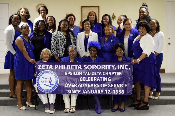 Epsilon Tau Zeta Chapter