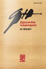 Евгений Сологуб