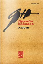 Михаил Фоминых